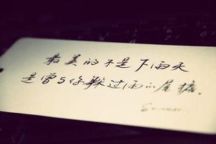 纯手写文字图片 为你乱想的人 有多么爱你