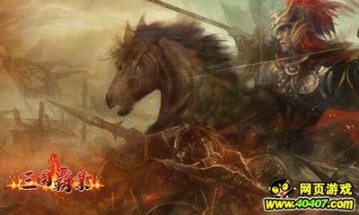 攻城三国之霸业怎么训练武将