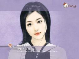 台湾言情小说封面美女
