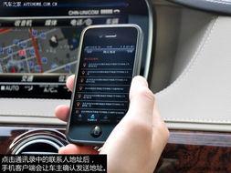 ...有待完善 体验奔驰智能车联网系统