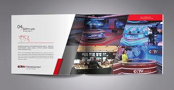 视频发稿、视频直播以及特别节目定制等,涵盖电视节目创意、电视技...