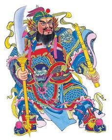 今天是迎财神祈福驱邪的日子, 分享这些财神给你祝你猴年发财 幸福 ...