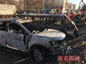 北京赛车怎么看和值
