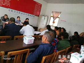 峪山镇方集卫生院 开展健康扶贫工作