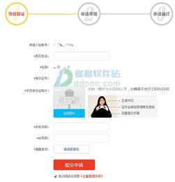 火猫tv直播平台app下载 火猫tv手机客户端下载 v2.6苹果ios版
