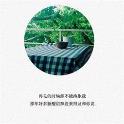 女生简单孤独忧伤的qq网名 孤独是个节拍