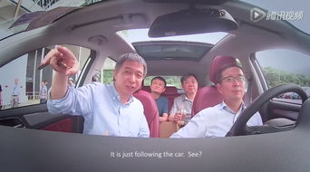表情-产品 阿里巴巴的互联网汽车,与特斯拉到底有哪些不同 品途商业...