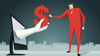 借钱最快的,好下的贷款口子都有哪些