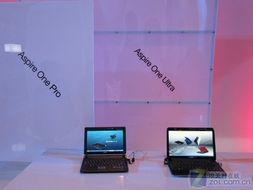 挑战英特尔 禁令 Acer重新界定上网本