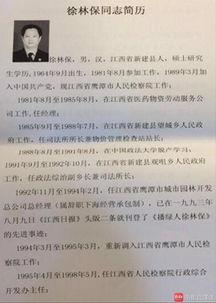重庆时时彩组六最大遗漏