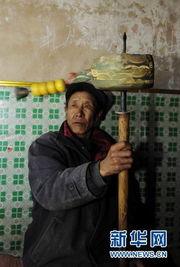守界人-现实世界的 九层妖楼 和它的藏族守墓人
