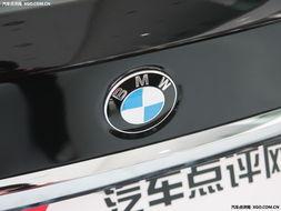 图:2010款 宝马5系 GT 550i xDrive-宝马5系 GT 550i xDrive其它与改...