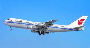 ...航ZH9706航班起飞后收到威胁信息