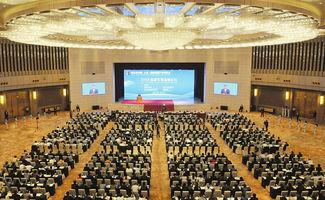图为开幕式会场. 记者  -第五届中国 太原 国际能源产业博览会2015低...
