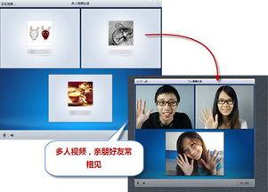 腾讯QQ应用管理器带来精彩在线生活