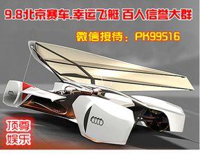 9.8北京赛车PK10微信群 三年老群值得信赖 电子商铺 淮北大市场 0561...