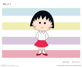 樱桃小丸子矢量卡通图片