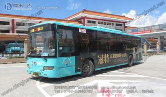 0088aaa公车-深圳公交车身广告如何收费,找哪个公司投放比较好0755 86635787
