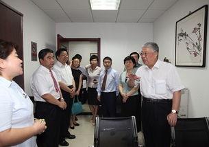 李立国到北京市朝阳区民政局婚姻登记处视察工作