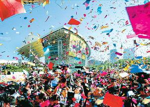 文化资本的交易平台,以推动中国文化产业的发展.   □深圳是我国最具...