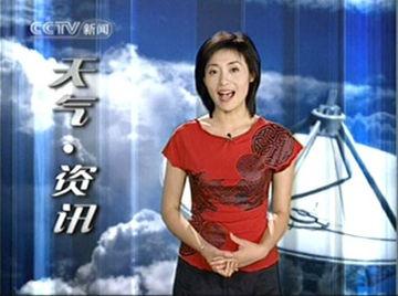 一个人走卫兰光良网盘-提起吴瑞艳这个名字,相信大部分人都是通过《天气预报》这个栏目熟...