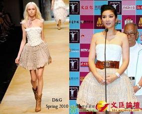 上海电影节 霍思燕耍心机红毯礼裙有看头
