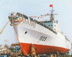 零号实验舰-器的 毕昇 号试验舰内幕  舷号为891时的