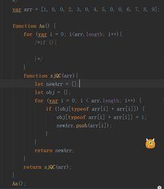 C++怎么获取数组的最大下标?