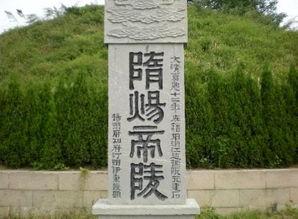秦皇迷墓-4月14日,扬州市文物考古研究所所长束家平证实,4月12日,国家文...