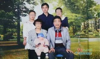 黄武林的父亲叫黄奀清,今年49岁,是名木工,母亲48岁.他有一个...