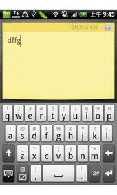 小米便签 手机小米便签安卓版下载 V1.5.1 Android安卓版下载