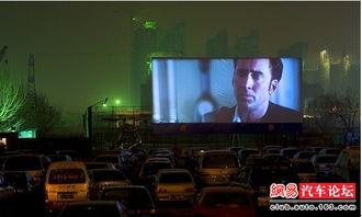 ...飞思让哥在汽车电影院欲罢不能