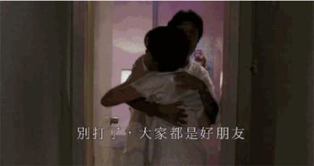 夏日福星 为占关之琳便宜五福星竟然放火