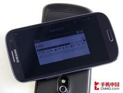 NFC WLAN直连技术应用 评测小结 三星GALAXY S3