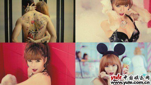 ...南style MV女主角 泫雅新歌 Ice Cream 预告