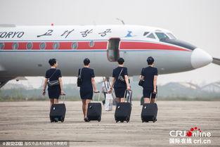 中国摄影师体验高丽航空 揭秘朝鲜飞机内景