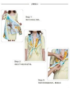 14种丝巾的新围法 图解丝巾打法步骤