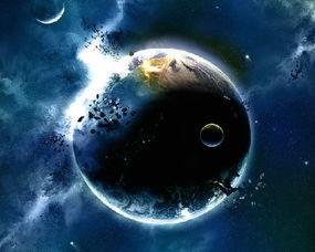 2012地球新纪元说