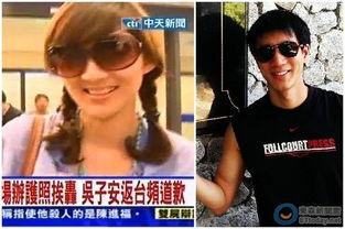 中国台湾网8月28日消息 据台湾媒体报道,台湾地区副领导人吴敦义的...