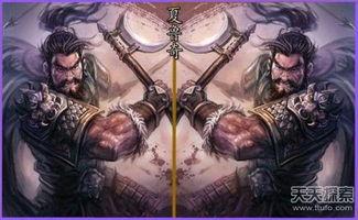 五代第二帝-夏鲁奇(五代十国)-中国历史上十大武将 关羽垫底 第一竟是他 2