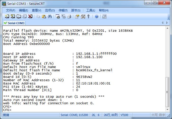 4.其后的刷机过程请参考   免拆机免TTL线 刷机   上网配置   换了一个新...