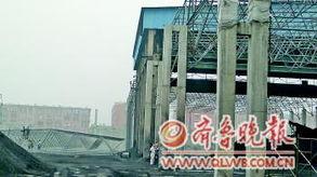 ...10000m2煤场将全封闭