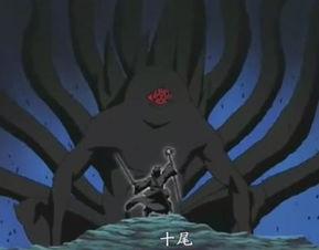 寻求火影忍者九尾和十尾的彩色图片