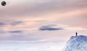 别样的大千世界 旅途镜头中的七彩大自然