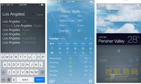 技术分析精解epub-自从2007年推出第一代iPhone以来,一直由雅虎提供气象数据,左下...