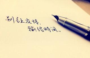 文字说说加图片 最痛的不是离别,而是离别后的回忆