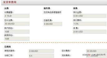 SIGMA顶级码表ROX 8.0 ROX 8.1 国内首次新老码表对比
