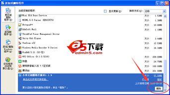 小米云相册助手 v1.2.2