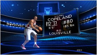 NBA2K17 iOS版来了 推出更深度辉煌生涯模式