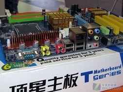 缁ont姹pesf板mx-I/O接口部分   主板I/O接口部分提供了4个USB接口,另该还提供了包括...